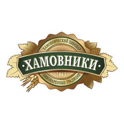 Cervecería Hamovniki